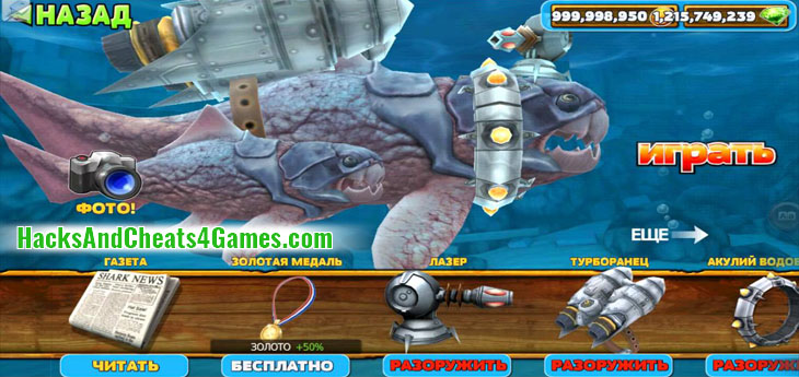 скачать игры на андроид hungry shark с бесконечными деньгами и алмазами