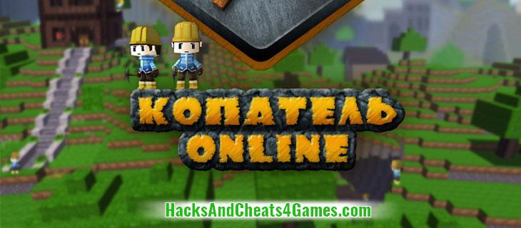код на деньги в игру копатели онлайн