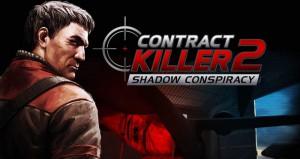 Contract Killer 2 Взлом на Деньги. Чит Коды на много Денег