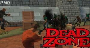 Dead Zone Взлом на Деньги. Чит Код на 99999 Монет