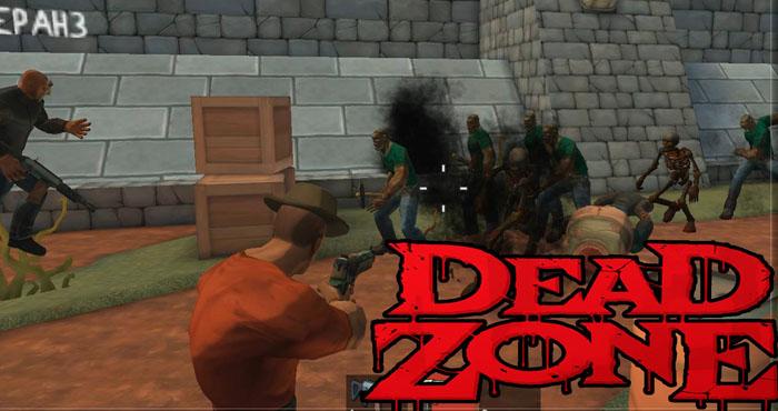 Dead Zone Взлом Вк