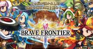 Brave Frontier Взлом Кристаллов. Читы на Золотые Монеты