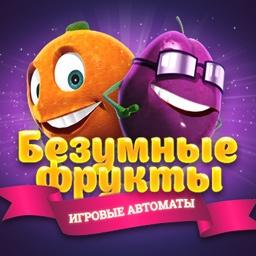Игровые автоматы вконтакте читы какое онлайн казино честное
